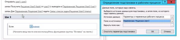 Снимок экрана 2013-03-09 в 13.06.10