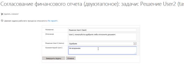 Снимок экрана 2013-03-09 в 17.35.32