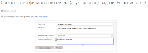 Снимок экрана 2013-03-09 в 17.49.23