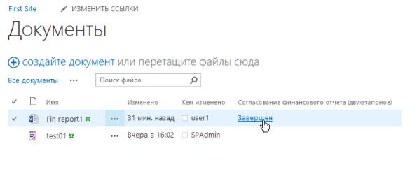 Снимок экрана 2013-03-09 в 17.56.32