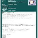 プロデューサーさん、生放送ですよ!生放送★ 「乙女プロジェクトチャンネル」開設です!