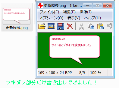 2015-06-21-sample3-min