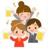 【カンパーイ】期間工や派遣のみなさん、会社の「飲み会」に参加しますか?