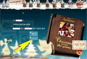 韓国で映画を見よう