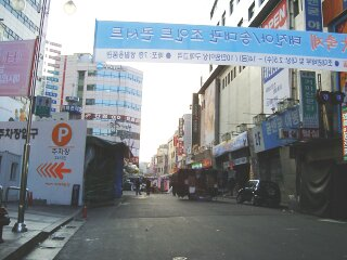 韓国の旧正月