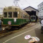京福電鉄貸切電車
