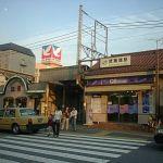 2001年6月3日、中央線武蔵境駅