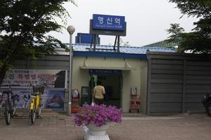 高速鉄道KTX幻の始発駅