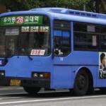 6月29日のソウル