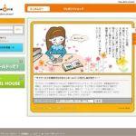 cyworld日本版スタート