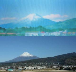 吉原の富士山in『けいおん!!』