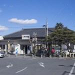 ひたちなか海浜鉄道湊線100周年記念式典
