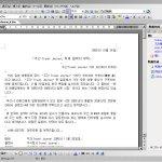 キングソフトオフィス2007正規試用版