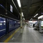 4月17日17時56分東京駅10番線ホーム