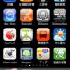 東亜プライム日韓・韓日辞書foriPhone