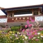 日本語に対応している、チベット博物館