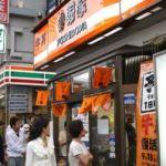 牛丼復活祭・吉野家中野北口店