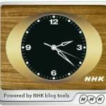 NHK時計設置。