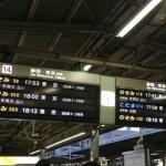 浜松駅改札内のショウルーム