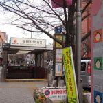 【3月11日】地震が発生した時の話