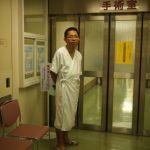 先端巨大症:下垂体腺腫の切除手術を受けました。