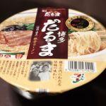 究極のカップ麺「博多だるま」