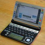 韓国語電子辞書XD-A7600