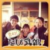 1月14日昼「恋する!たび鉄部 -新年ランチミーティング&新幹線の車窓SP」