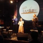 明日5月7日は、「恋する!たび鉄部GWランチトークイベントスペシャル!」