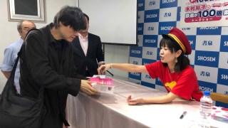木村裕子さんトークイベント