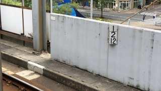 【記事】姪浜駅のキロポストに隠された秘密