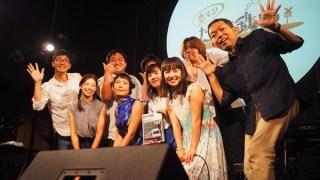 8月25日は「恋する!たび鉄部」!