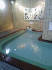 酒風呂で休憩