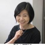 隈研吾の『家族』〜嫁(画像)は篠原聡子、子供の名前は?