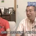 野津田岳人の『家族』~父親と母親の職業や画像は?兄弟はいる?