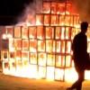 神宮外苑ジャングルジム火災の『家族』~5歳男児・父親・母親…