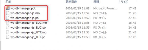 backup-db日本語版