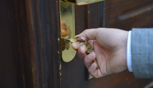 鍵穴にイタズラをされたときの対処法と防止策