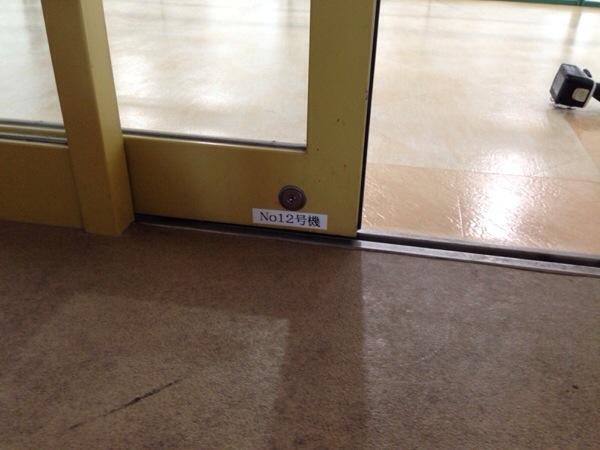 2013.11.26 加西市 自動ドア鍵交換
