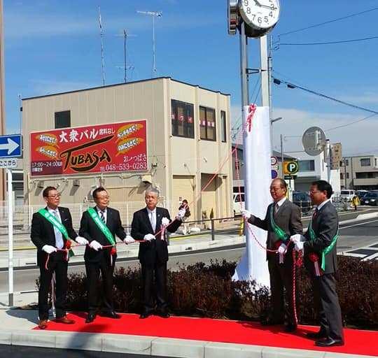籠原駅前広場 創立30周年を記念して時計塔を寄贈式典