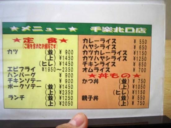 s-senraku01_02