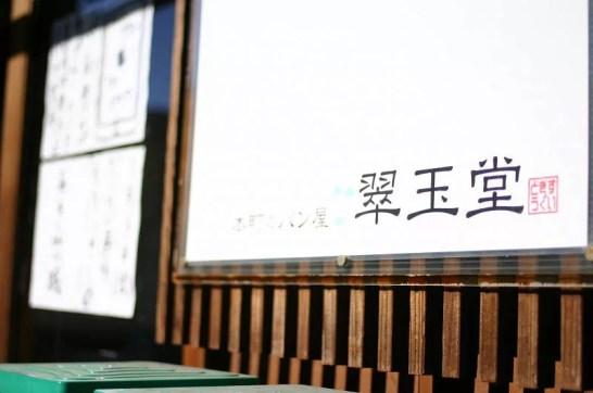 osechi2014_01