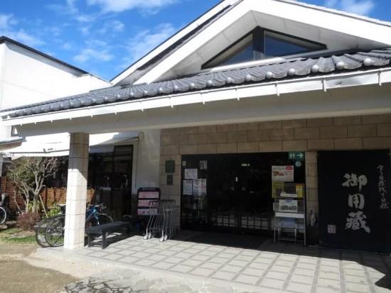 yamaki01