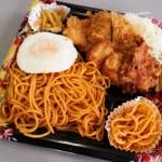 熊谷市新島「かつや 熊谷新島店」のわんぱく盛り全力飯弁当(ナポリタン&回鍋肉丼)