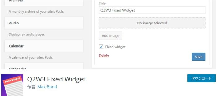 plugin-q2w3-fixed-widget-title