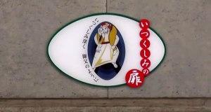 カテドラル主聖堂正面玄関に掲げられているロゴマーク