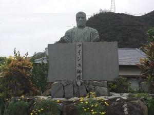 ブイジュ神父記念碑