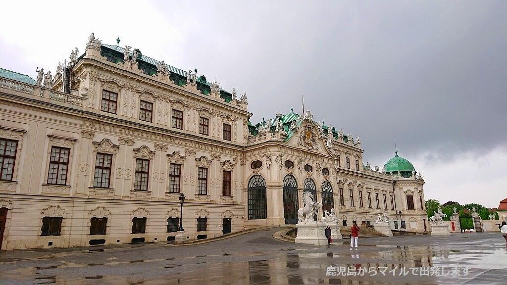 ベルヴェデーレ宮殿 ウィーン