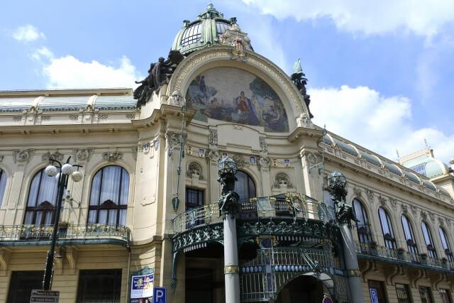市民会館 プラハ 外観