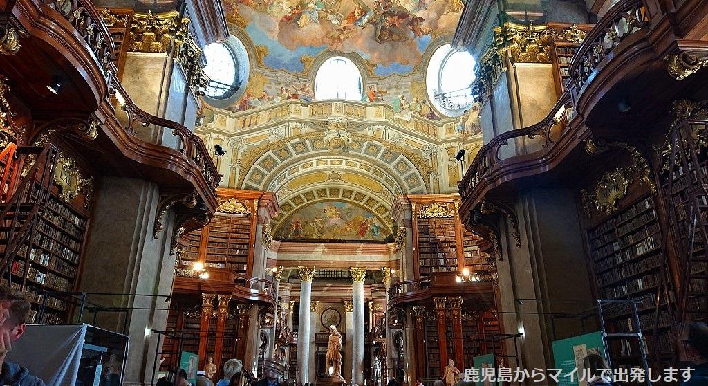 オーストリア国立図書館 ウィーン